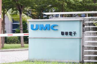 UMC+building+additional+28nm+process+capacity