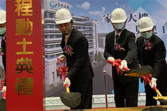 Gudeng+broke+ground+for+new+plant+in+northern+Taiwan