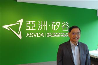 TC Wu, CTO of Asia Silicon Valley Development Agency
