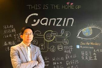 Ganzin Technology founder SY Chien  Photo: Mark Tsai, Digitimes, December 2018