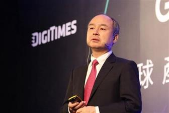 SoftBank Group founder Masayoshi Son