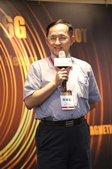 Ruey-Beei Wu, Chairman, Taiwan Electromagnetic Industry-Academia Consortium