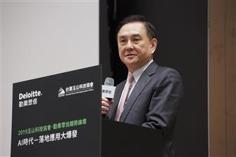 Chairman of Etron Dr. Nicky Lu