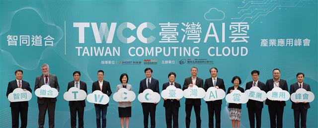 Guests gathered for the TWCC Forum to celebrate the opening services for Taiwan Industries include