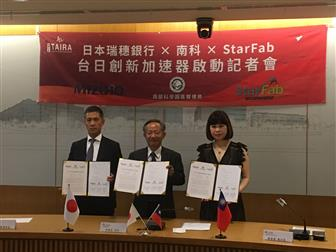 MoU signing ceremony for cooperation among TAIRA, Mizuhu Bank, StarFab Accelerator
