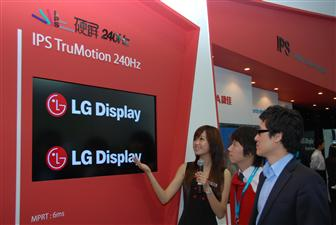 FPD+China+2009%3A+LG+Display+TruMotion+240Hz+panel