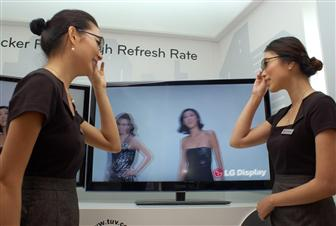 CES+2011%3A+LG+Display%27s+FPR+3D+panel