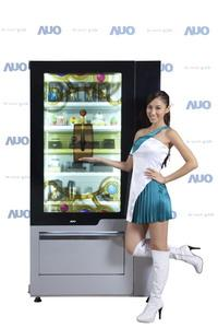 AUO+50%2Dinch+touch%2Denabled+transparent+display+