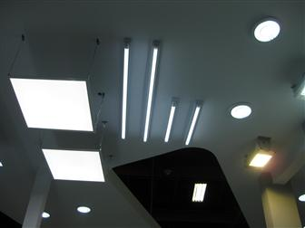 Everlight+LED+ceiling+lights