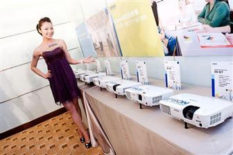 Epson+launches+seven+new+projectors+in+Taiwan