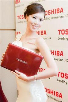 Toshiba+launches+Portege+T110+and+T130+ultra%2Dthin+notebooks+in+Taiwan