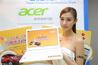 Acer%2C+Asustek+see+opportunities+from+enterprise+replacement+trend