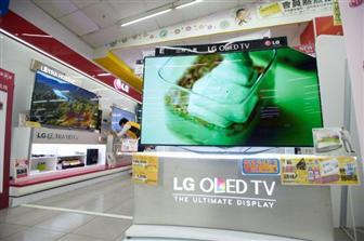 OLED+TV+sales+may+be+weak+over+the+next+3+years+due+to+high+pricing