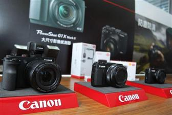 Canon+launches+new+EOS+5DS%2Dseries+cameras+in+Taiwan