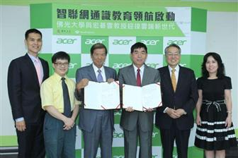 Acer+to+partner+with+Fo+Guang+University