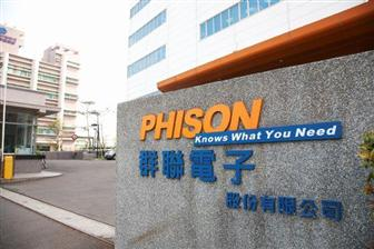 Phison+investigated+for+possible+accounting+fraud
