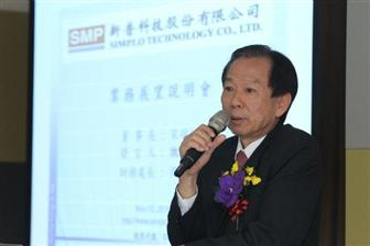 Simplo+Technology+chairman+Raymond+Sung