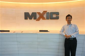 Bono Yuan, deputy manager, product marketing, MXIC