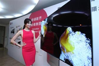 LG+launches+new+OLED+TVs+in+Taiwan