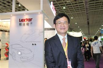 Lextar+Electronics+chairman+and+CEO+David+Su