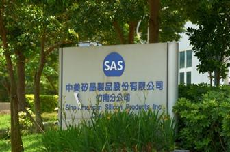 SAS+has+reported+impressive+results+for+June