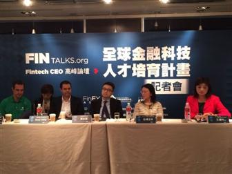 2017+FinTalks+fintech+CEO+summit+forum+held+in+Taipei