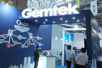 Gemtek+reports+profits+for+1H17