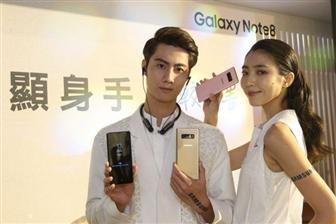 Samsung+has+launched+Galaxy+Note+8+in+Taiwan