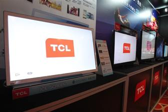 TCL+is+releasing+shares+of+its+handset+business+unit+to+strategic+partners