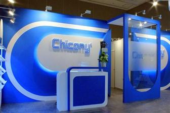 Chicony+Power+expects+revenue+growth+for+2017