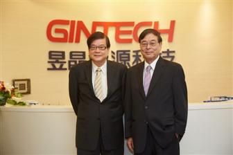 Gintech+Energy+chairman+Pan+Wen%2Dyen+%28right%29+and+president+Pan+Wen%2Dwhe