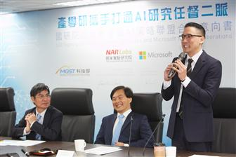 NARLabs%2C+Microsoft+ink+AI+cooperation+pact
