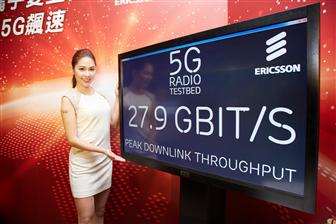 FET+is+pushing+5G+developments