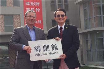Wistron+chairman+Simon+Lin+%28left%29