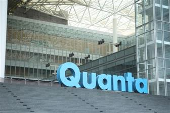 Quanta+sees+around+14%25+on%2Dyear+growth+in+2017+revenues