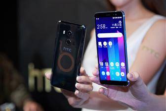 HTC+launches+the+HTC+U11+Eyes
