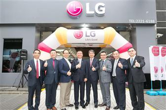 LG+opens+its+first+flagship+retail+shop+in+Taiwan