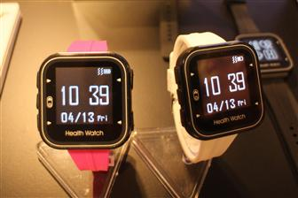 Zoetek%27s+healthcare+smartwatches