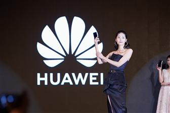 Huawei+P20+devices+launched+in+Taiwan