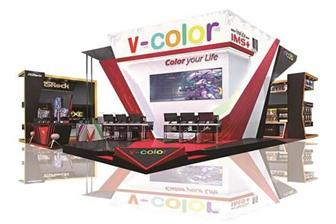 V%2DColor+Computex+2018+booth+at+Taipei+Nangang+Exhibition+Center