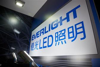 Everlight posted January-May consolidated revenues of NT$10.192 billion