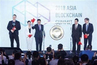 2018+Asia+Blockchain+Summit+held+in+Taipei+