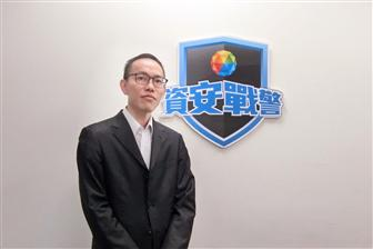 TY+Hsu%2C+manager+of+enterprise+integrated+service+department+at+Taiwan+Mobile