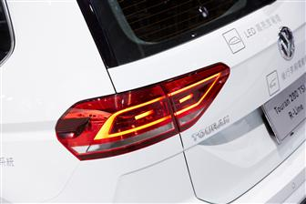 An+LED+automotive+taillight