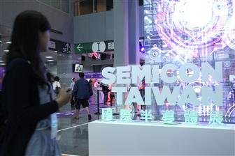 Semicon+Taiwan+2018+running+in+Taipei+from+September+5%2D7