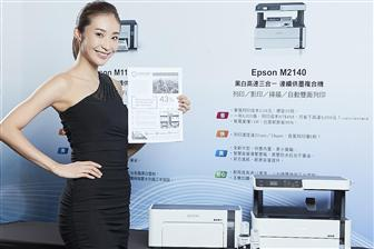 Epson+M1120+%28left%29+and+Epson+M2140