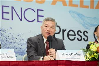 Economic minister Shen Jong-chin at Taiwan Business Alliance Conference