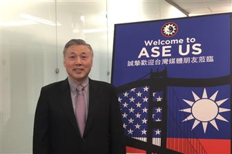 ASE Technology Holding COO Tien Wu
