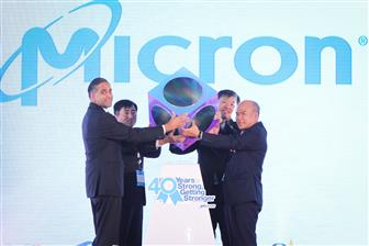 Micron+opens+backend+fab+in+Taichung