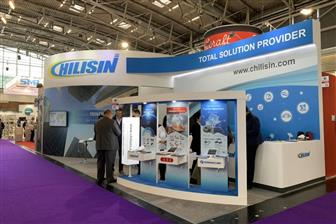 Chilisin Group booth at Hall B6 Booth no.343 at Electronica 2018